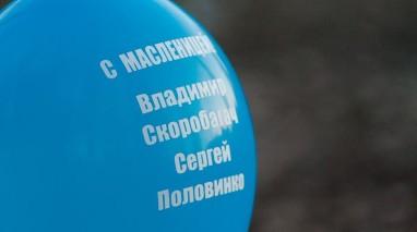 У Харкові за підтримки депутатів «Відродження» провели свято Масляної