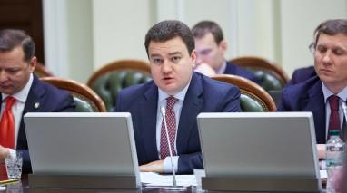 Віктор Бондар: «Відродження» вимагає перевірити закупівлю імпортного газу «Нафтогазом»