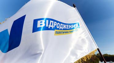 У Миколаєві розпочалася всеукраїнська акція на підтримку соціального законопроекту №6063-д, – Артем Ільюк