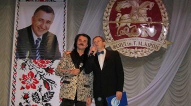 За підтримки Віктора Остапчука відбувся вечір пам'яті Георгія Кірпи