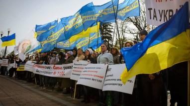Під парламентом відбувся мітинг за відродження села