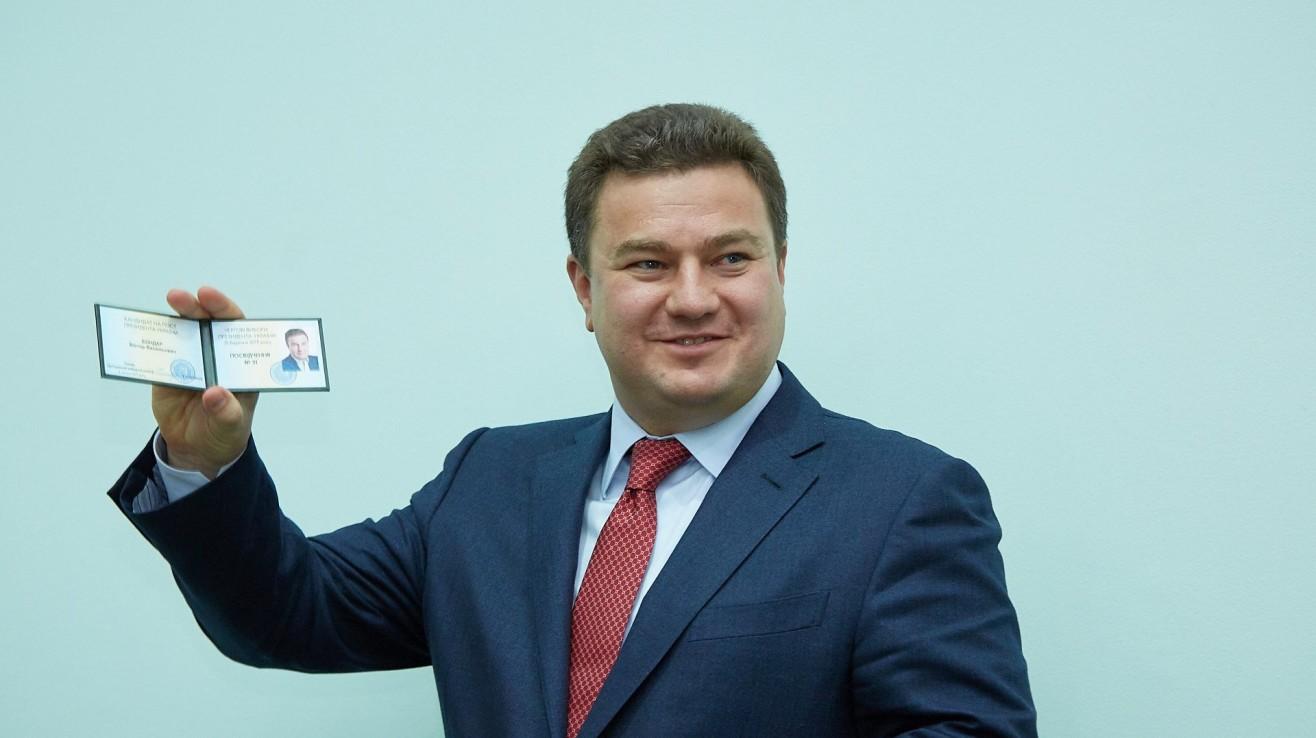 Центральна виборча комісія зареєструвала кандидата в Президенти від «Відродження» Віктора Бондаря