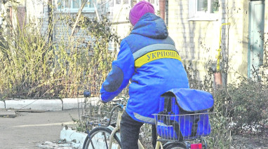 ТЕМА ТИЖНЯ. «Укрпошта» зобов'язана зберегти послугу доставки пенсій та припинити шантажувати пенсіонерів, – Партія «Відродження»