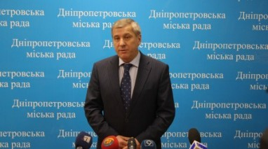 Лідером Дніпропетровського міського осередку партії «Відродження» став Анатолій Крупський
