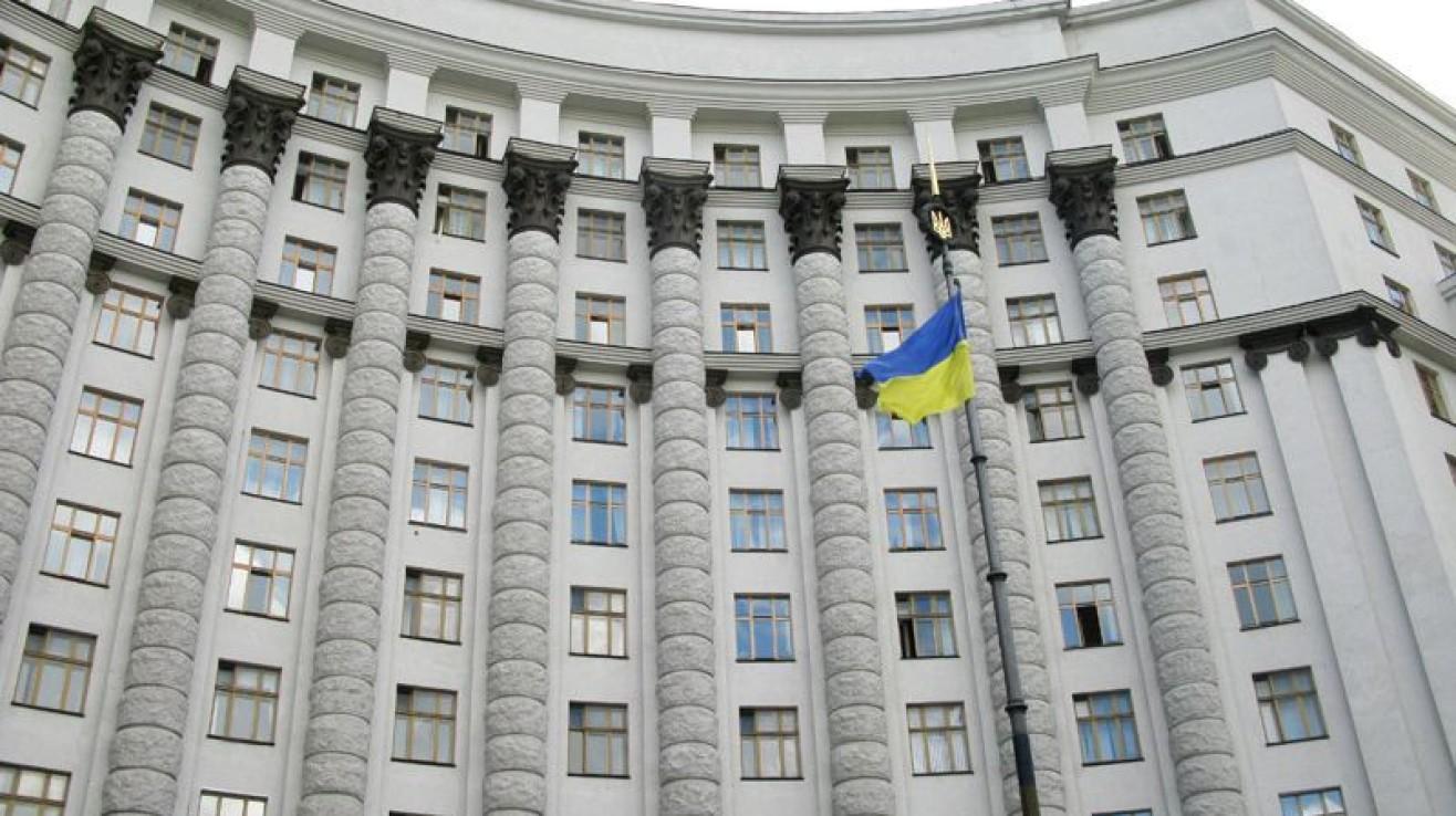 Нардепы «Відродження» просят премьер-министра осовременить пенсии по инвалидности чернобыльцам