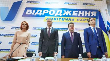 Павло Роженко взяв участь в урочистостях до Дня вчителя