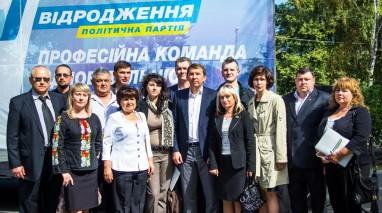 """Команда """"Відродження"""" готова вирішувати проблеми Полтавського регіону – Олег Кулініч"""