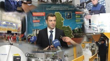 Юрій Чмирь: Експорт сировини стримує розвиток української економіки