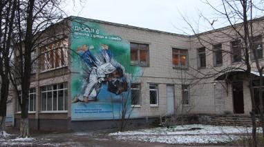 В Слободском районе Харькова появился мурал