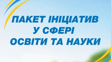 """Оксана Черкасс: """"Оппозиция должна предлагать решения, а не только быть """"против"""""""