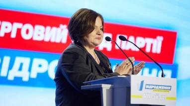 У ГО «Жінки XXI століття» підтримали висування Віктора Бондаря в Президенти України