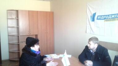 Запорожские партийцы оказывают бесплатную правовую помощь гражданам
