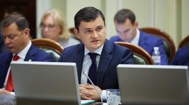 Депутатська група «Партія «Відродження» вимагає проведення аудиту тарифів на послуги ЖКГ