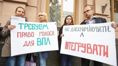 """Партія """"Відродження"""" закликає підтримати петицію щодо участі переселенців у місцевих виборах"""