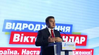 Віктор Бондар обраний кандидатом у Президенти від Партії «Відродження»