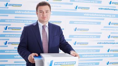 """Віктор Бондар: """"До кінця року депутатська група """"Партія """"Відродження"""" стане другою за чисельністю фракцією ВР"""""""