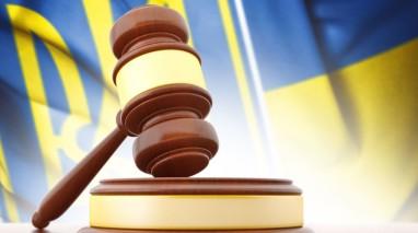 У «Відродженні» назвали «тиском на суд» кримінальне провадження проти судді у «справі Кернеса»