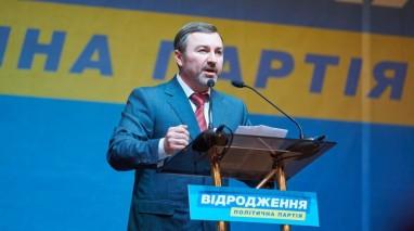 """У Дніпропетровську пройшов Форум депутатів """"Відродження"""" усіх рівнів"""