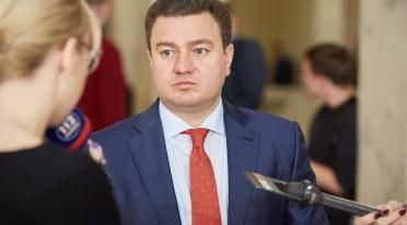 «Партия «Відродження» поддержала решение о снижении акцизов на ввоз авто в Украину