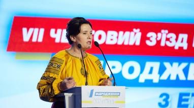 «Відродження» Хмельнитчины поддерживает участие Виктора Бондаря в президентских выборах