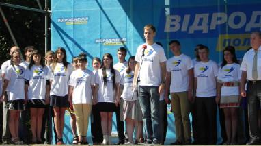 «Возрождение» Днепропетровщины представило местных лидеров и свое молодое «крыло»