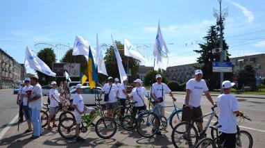 "Черкасские активисты ""Відродження"" отметили День Независимости велопробегом"