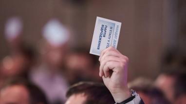 У Полтавській обласній раді створено депутатську групу «Партія «Відродження»
