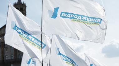 """Чинний мер Харкова балотуватиметься на виборах від """"Відродження"""""""