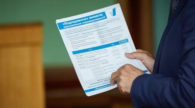 «Відродження»: Сумський обласний диспансер для чорнобильців отримає 950 тис. гривень додаткового фінансування