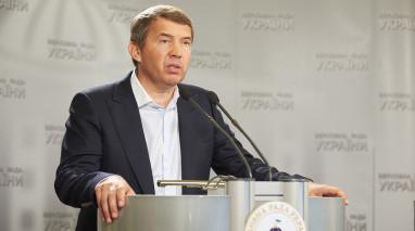 Олег Кулініч запропонував, як справедливо розподіляти доходи від ренти