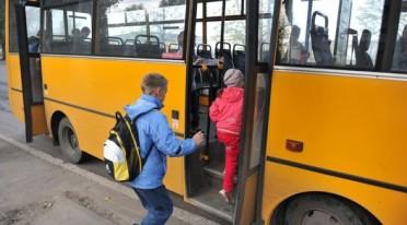 Харьковский городской совет увеличил расходы бюджета на образование