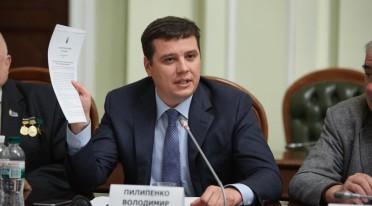 Партия «Відродження» обратится в Совет Европы относительно невыполнения решений ЕСПЧ по чернобыльцам