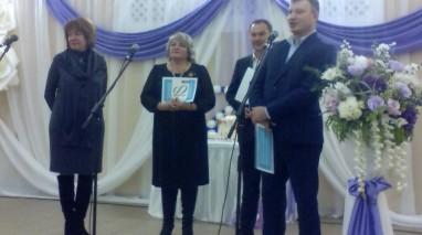 В'ячеслав Бершов привітав працівників Білопільського терцентру соціального обслуговування з ювілеєм