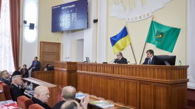 Харків надав пільгу на проїзд ветеранам силових структур і людям з інвалідністю 3-ї групи