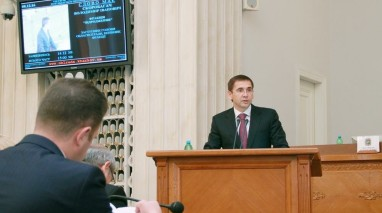 «Відродження» пропонує спрямувати кошти, які Харківщина отримає від видобування газу, на розвиток інфраструктури