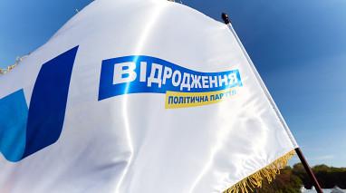 Економічна програма реалізації стратегії власного шляху України по виходу з кризи і розвитку країни