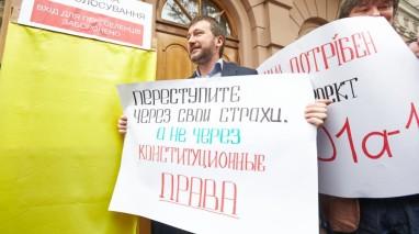 Переселенці мітингували за право голосу на виборах