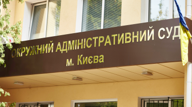 """Відродження"" vs Правительство: судьба добровольности объединения громад решается в суде"