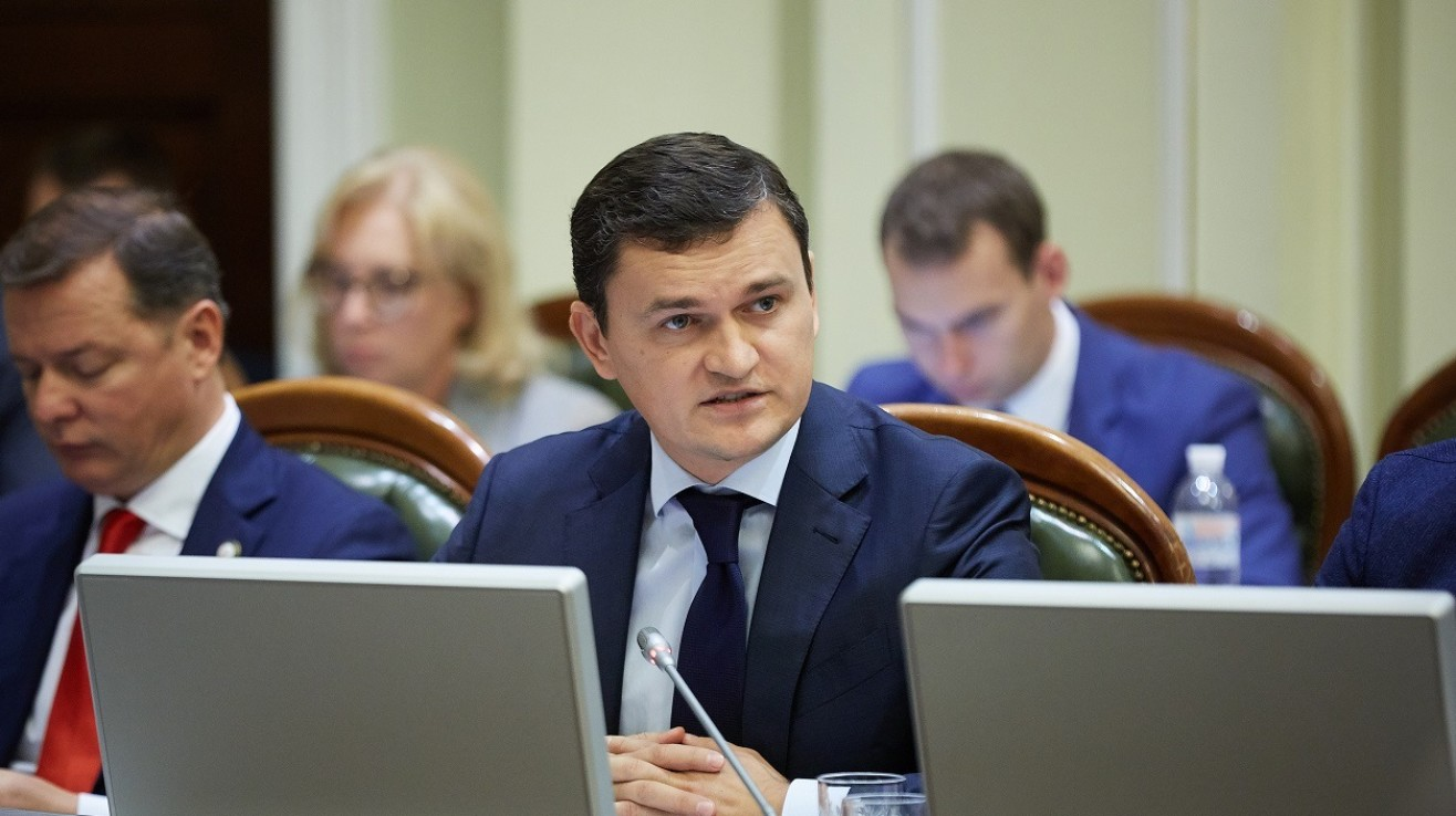 Депутатская группа «Партия «Відродження» требует проведения аудита тарифов на услуги ЖКХ