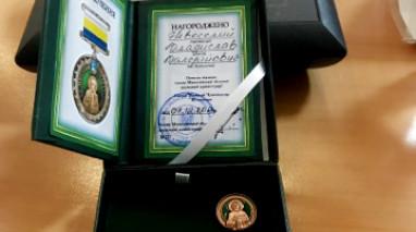 Депутат «Відродження» Владислав Невеселый получил награду «Святой Николай Чудотворец»