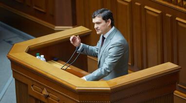 Партія «Відродження» підтримала законопроект  про тимчасові слідчі комісії