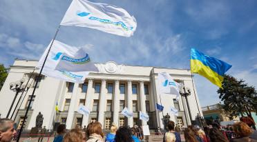 Біля Верховної Ради пройшов флешмоб на підтримку законопроекту «Відродження» № 6063-Д про посилення соцзахисту родин з дітьми