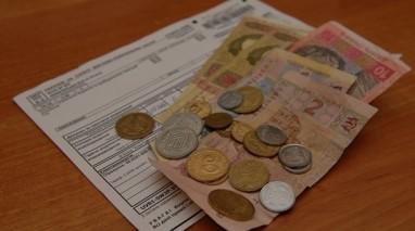 Як відрізняються доходи українців і європейців у порівнянні з вартістю енергоносіїв