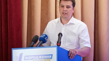 ТЕМА ТИЖНЯ. «Відродження» закликає парламент ухвалити спеціальний Закон про муніципальну варту